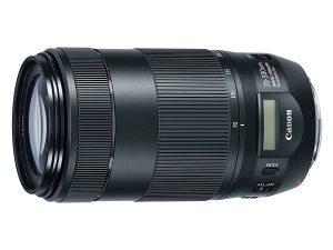 Canon EF 70-300 F/4-5.6 IS II USM-0
